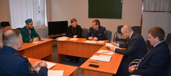 Круглый стол с представителями ислама и министерства национальной политики в УФСИН