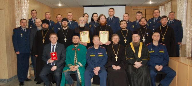 Состоялась Комиссия по духовно-нравственному воспитанию в УФСИН